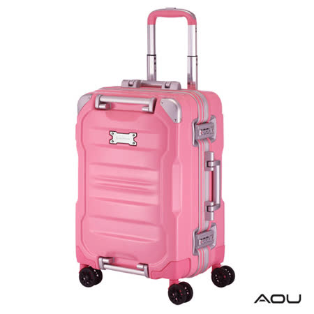 AOU 絕讚耀眼系列 經典巨作專利產品 20吋PC亮面旅行箱 (蜜桃粉) 90-022C