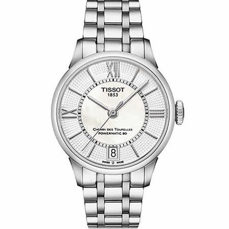 TISSOT 天梭 杜魯爾系列羅馬機械動力女用腕錶/32mm/T0992071111800