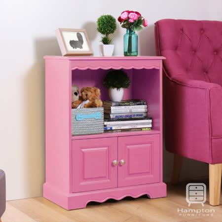 漢妮Hampton安琪拉收納置物櫃-粉紅色