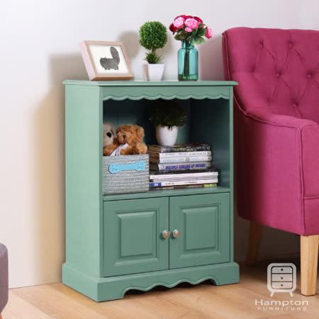 漢妮Hampton安琪拉收納置物櫃-藍色