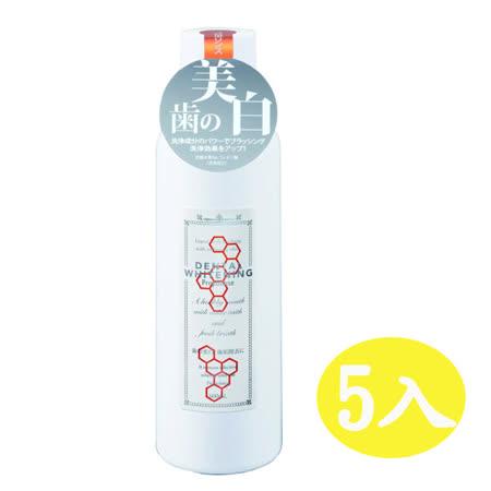 日本Propolinse 蜂膠潔白漱口水 600ml (白色)*5