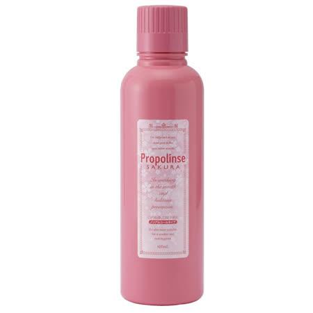 日本Propolinse 季節限定櫻花蜂膠漱口水600ml (粉色)*1