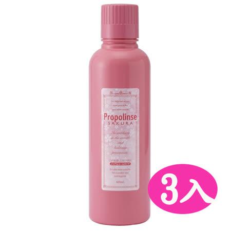 日本Propolinse 季節限定櫻花蜂膠漱口水600ml (粉色)*3