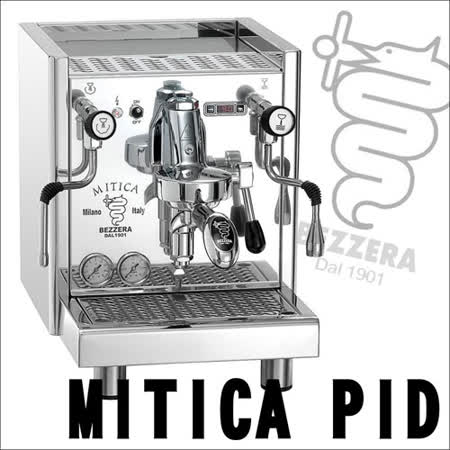 BEZZERA MITICA PID 美迪卡半自動咖啡機110V (HG1041)