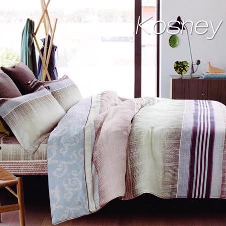 《KOSNEY 亞爾維斯》特大100%天絲全舖棉四件式兩用被冬包組