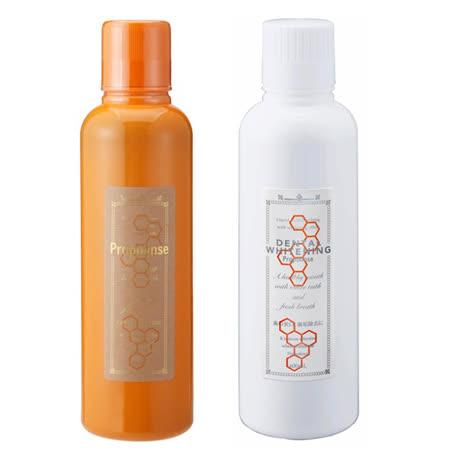 日本Propolinse蜂膠漱口水+潔白漱口水(600mlx2瓶)橘+白