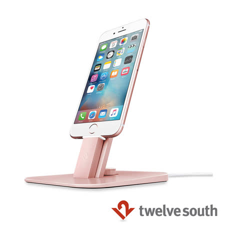 Twelve South HiRise Deluxe Stand 充電立架 (玫瑰金)