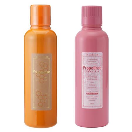 日本Propolinse蜂膠漱口水+季節限定櫻花蜂膠漱口水(600mlx2瓶)橘+粉