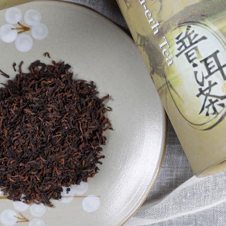 【寬心園】普洱茶禮盒(2罐/盒)(免運)