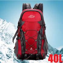 【LOCAL LION】大容量透氣拔熱登山健行背包40L(1.1kg).自助旅行背包.雙肩後背包/防潑水.抗撕裂/443 紅