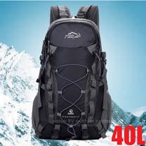 【LOCAL LION】大容量透氣拔熱登山健行背包40L(1.1kg).自助旅行背包.雙肩後背包/防潑水.抗撕裂/443 黑