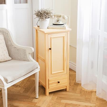 [自然行] 收納櫃-原木瓶罐收納櫃(扁柏自然色)