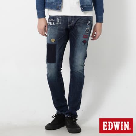 EDWIN 江戶勝 小家徽AB牛仔褲-男-酵洗藍 送袋子