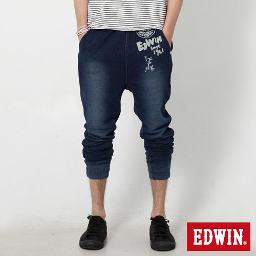 EDWIN 江戶勝 束口針織AB牛仔褲~男~拔洗藍 送袋子