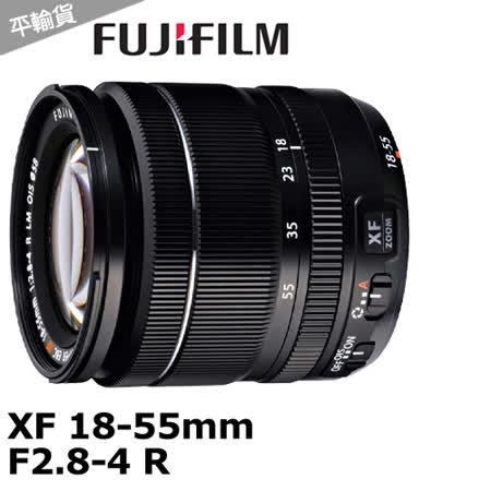 FUJIFILM XF 18-55mm F2.8-4 R 變焦鏡頭*(平輸)-送強力大吹球+細毛刷+拭鏡布+清潔液+拭鏡筆