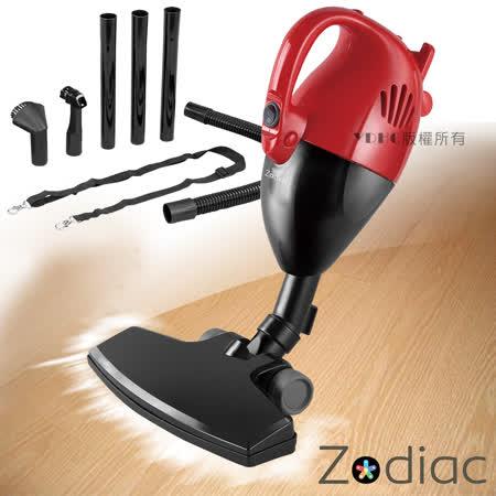 諾帝亞Zodiac 小鋼炮吸塵器 (ZOD-MS0505)