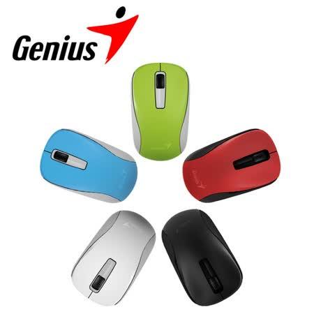 Genius 昆盈 NX-7005 藍光無線滑鼠