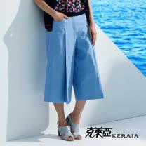 【克萊亞KERAIA】時尚寬版打摺七分褲