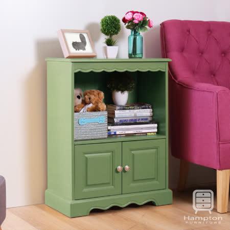 漢妮Hampton安琪拉收納置物櫃-綠色
