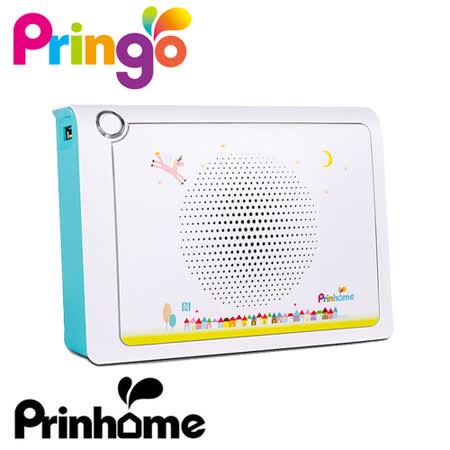 Hiti Pringo Prinhome 馬里斯小飛馬限量款 相印機(內含60張4*6經典相紙+1捲色帶+飛馬相本)
