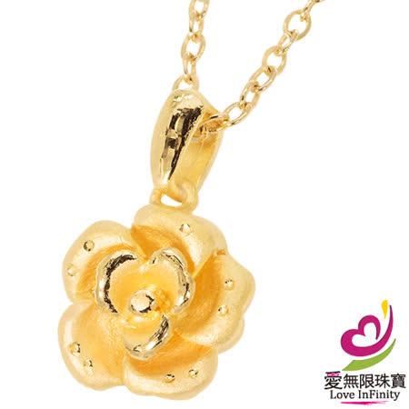 [ 愛無限珠寶金坊 ]   0.72 錢 - 愛情玫瑰 - 黃金吊墜 999.9
