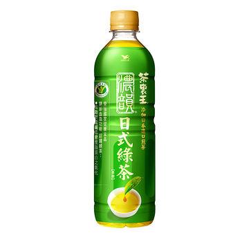 茶�堣�濃韻日式綠茶600ml