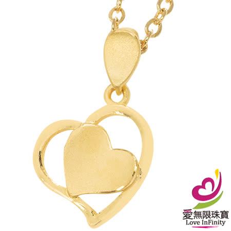[ 愛無限珠寶金坊 ]   0.32 錢 - 堅定之心 - 黃金吊墜 999.9