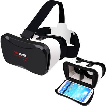升級款↗ VR CASE 5PLUS 頭戴式 3D眼鏡