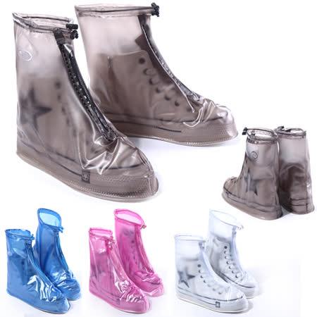 ☆LI YU 時尚輕便 防雨鞋套☆ 鞋底凹凸設計 提高止滑效果 簡約外型 雨鞋套 防水鞋套 質感4色 男女款