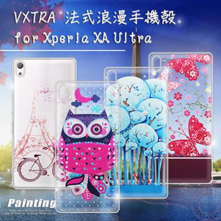 VXTRA  Sony Xperia XA Ultra 6吋  法式浪漫 彩繪軟式保護殼 手機殼