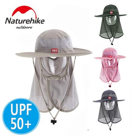 【Naturehike】UPF50+輕量款速乾護頸遮陽帽/防曬帽(四色任選)