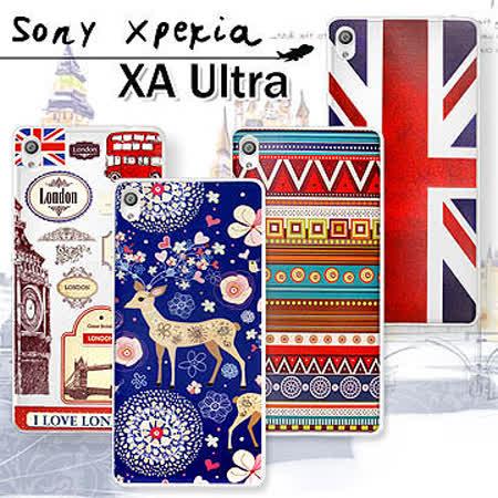 VXTRA SONY Xperia XA Ultra 率性風格 彩繪軟式保護殼 手機殼