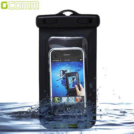 GCOMM IPX8 雙扣鎖高規格手機防水袋 5吋以下通用 紳士黑