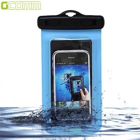 GCOMM IPX8 雙扣鎖高規格手機防水袋 5吋以下通用 海水藍