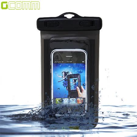 GCOMM IPX8 雙扣鎖高規格手機防水袋 5吋以下通用 清透黑