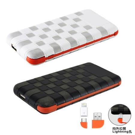 【X-DREAM】Cube 方塊紋強化外殼20000型行動電源