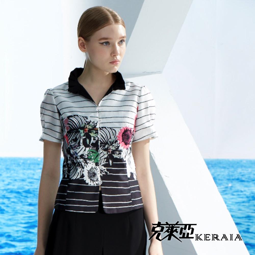 【克萊亞KERAIA】條紋花朵俐落短版外套