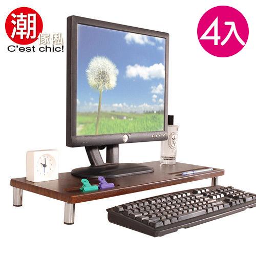 Bargello巴吉洛鍵盤螢幕架-胡桃木-4入