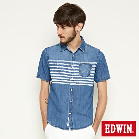 EDWIN 輪胎印條紋短袖襯衫-男-拔洗藍