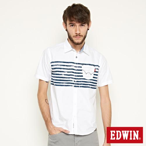 EDWIN 輪胎印條紋短袖襯衫~男~白色
