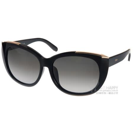 【真心勸敗】gohappy線上購物Chloe 太陽眼鏡 高雅時尚微貓眼款(黑) #CL667SA 001推薦楊梅 愛 買