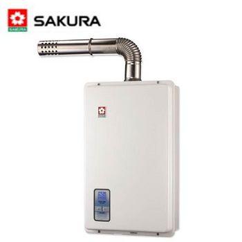 櫻花 SH-1333屋內大廈型強制排氣數位恆溫熱水器 13L