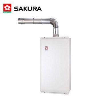 櫻花 SH-1691 屋內大廈型強制排氣浴SPA數位恆溫熱水器 16L