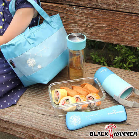 (任選) 義大利 BLACK HAMMER 悠活6件式餐具組-藍色