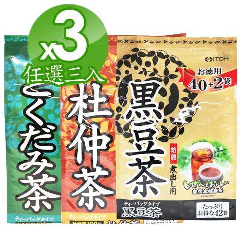 日本原裝進口 ITOH-德用養生茶品(黑豆茶/魚腥草茶/杜仲茶) 任選三入