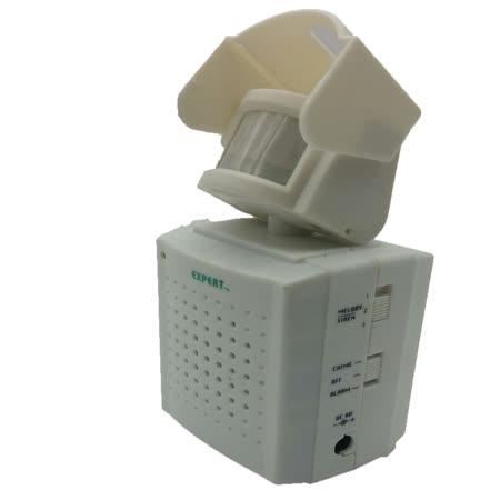 二合一音樂無線門鈴 感應防盜緊報器+來客報知