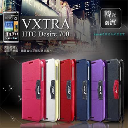 VXTRA HTC Desire 700 dual sim / 7088 韓系潮流磁力側翻皮套