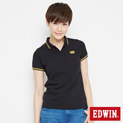 EDWIN 小領羅紋短袖POLO衫~女~黑色