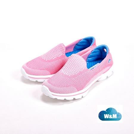 W&M MODARE 舒適透氣 女鞋-粉(另有藍/黑)