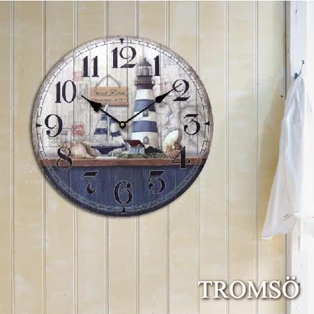TROMSO無框畫時鐘-藍白燈塔(圓形)